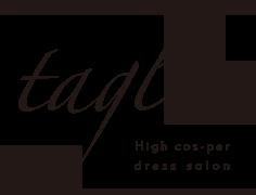 人気の格安ウェディングドレスを探すなら tagless -タグレス-【公式】(東京青山本店・西葛西ANNEX)